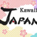 日本=クール&クレイジー~日本のハロウィン
