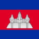 今静かに熱い国カンボジア