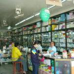 タイでちょっとした病気の時にお世話になる薬一覧
