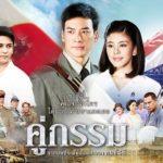 タイのドラマを見てタイ語の勉強を試みる1