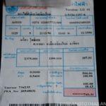 海外移住日記第112話 法律改正でタイの電気代は上乗せ徴収禁止になる
